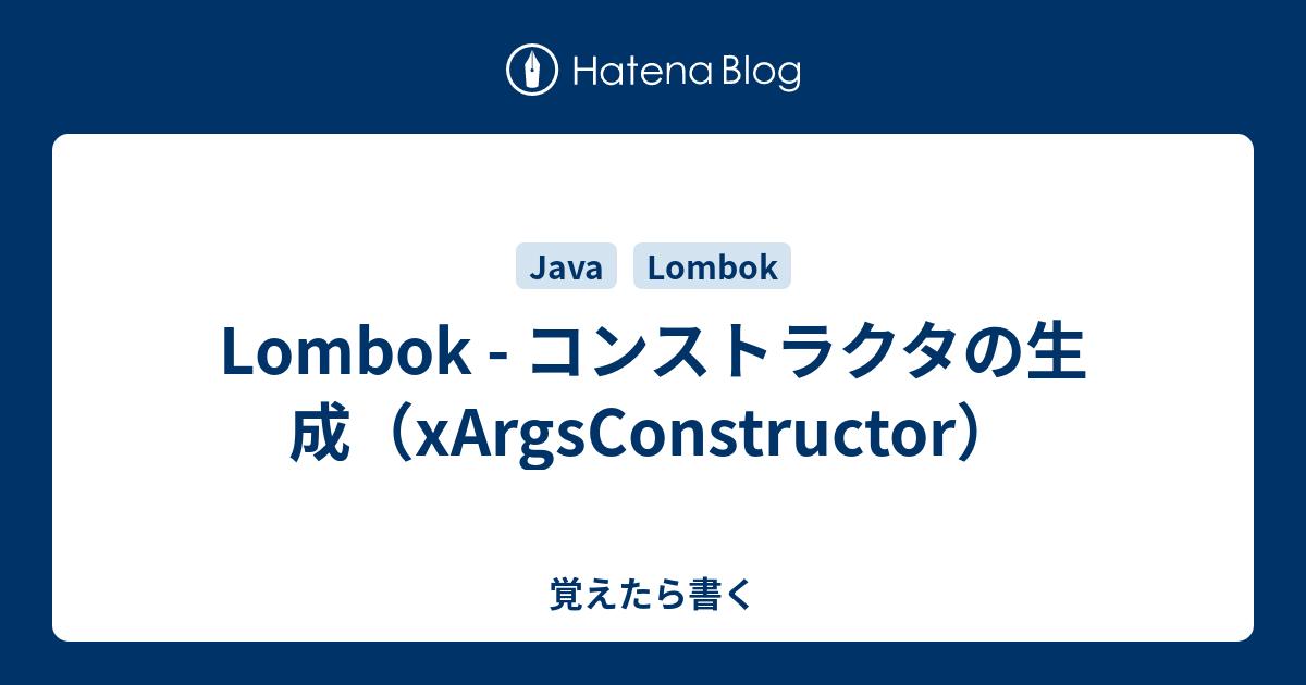 インジェクション コンストラクタ Javaコンストラクタとは?基礎からしっかり理解しよう!