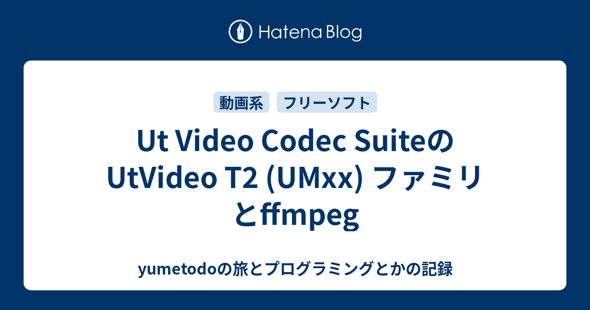 ut video codec suite  方法