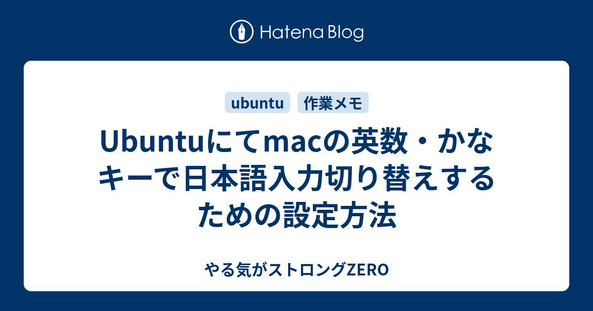 ファームウェア 更新 無効 mac