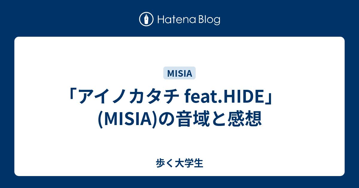アイノカタチfeat.hide