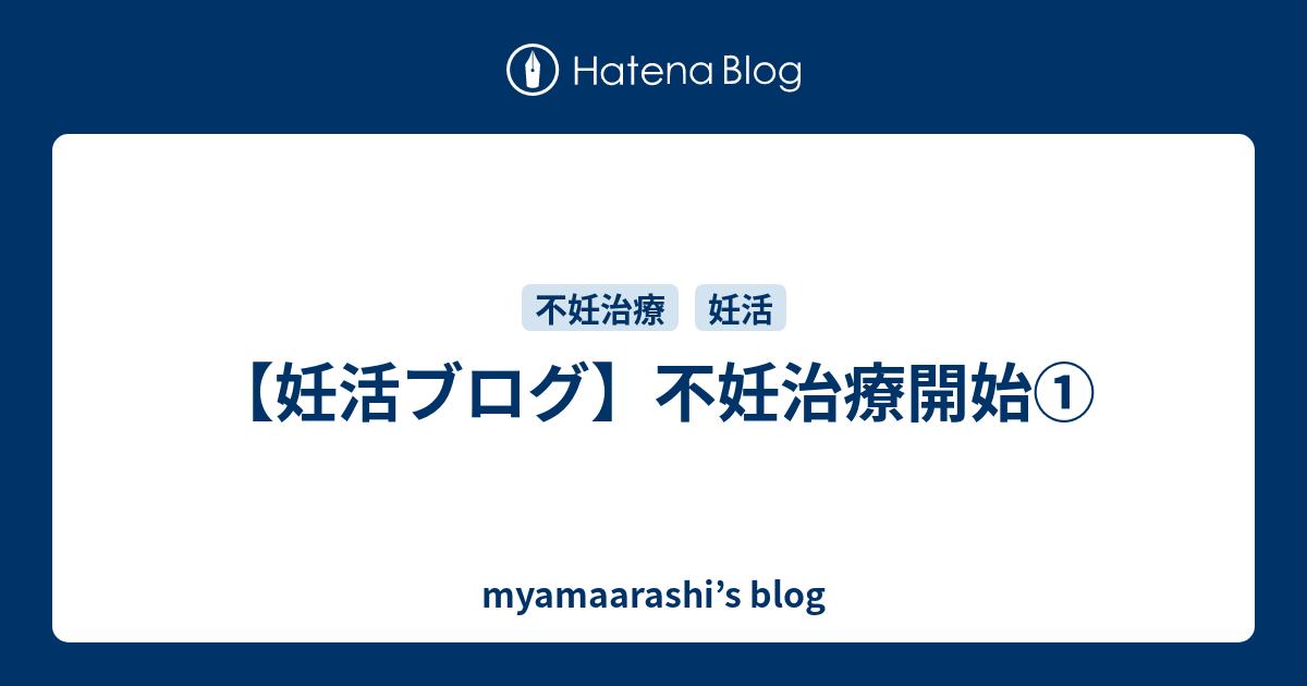 ブログ おはぎのきもち